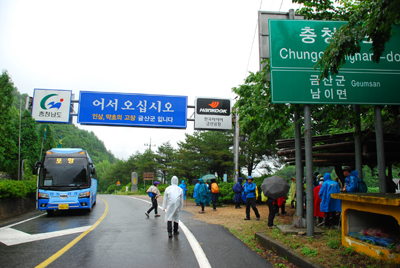 seongchi02.jpg