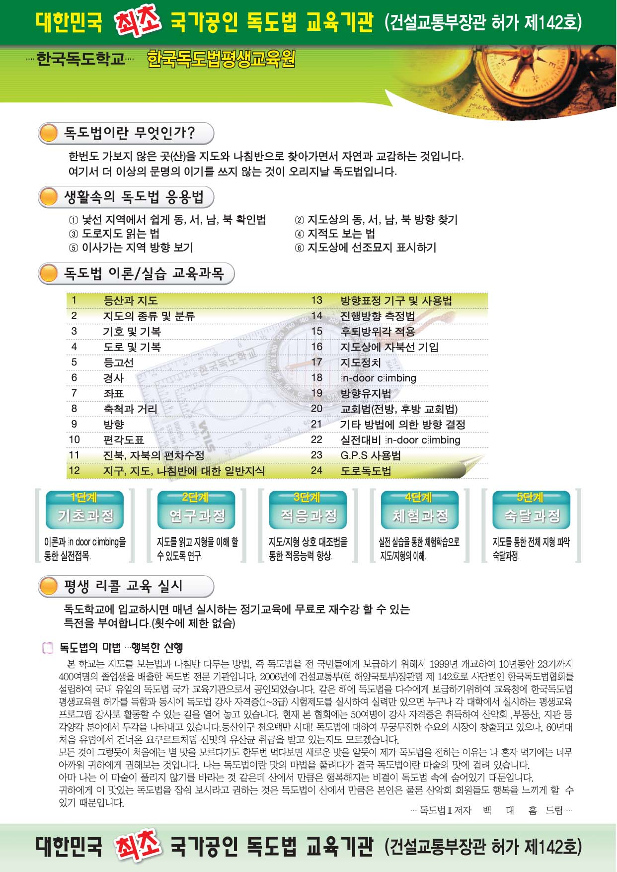information3-1.jpg
